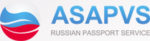 Russian Passport Service